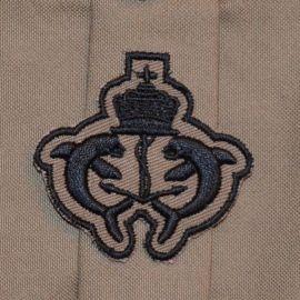 Dansk UBÅDs Emblem - MTS-Khaki