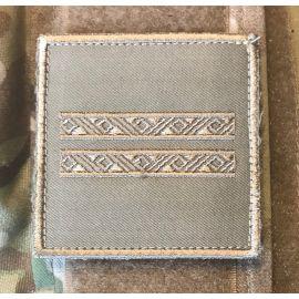 Gradstegn Overkonstabel, khaki på Velcro
